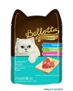 Bellotta Tuna Gravy Cat Food 85 gms