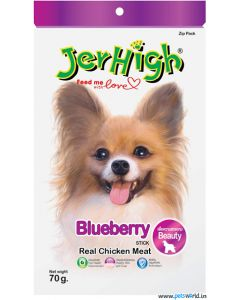 Jerhigh Dog Treats Blueberry 70 gms