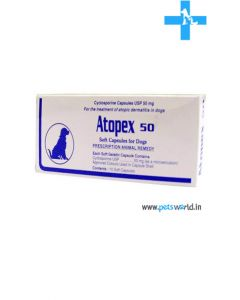 Cipla Atopex 50 Soft Capsules For Dogs (10 Caps)