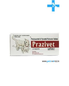 Cipla Prazivet Dewormer For Cats (10 Tabs)