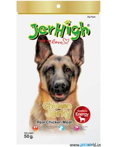 Jerhigh Dog Treats Chicken Jerky 50 gms