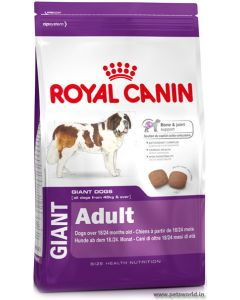 Royal Canin Giant Adult Dog Food 4 Kg
