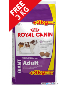 Royal Canin Giant Adult Dog Food 15 Kg + FREE 3 Kg