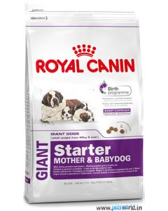 Royal Canin Giant Starter Dog Food 15 Kg