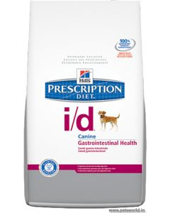 Hills Gastrointestinal Dog Food 2 Kg