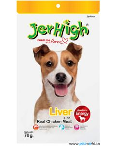 Jerhigh Dog Treats Liver Stick 70 gms