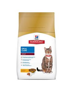 Hill's Science Diet Adult Oral Care Cat Food 1.59 Kgs