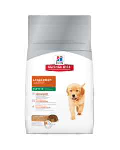 Hill's Science Diet Puppy Lamb & Rice Large Breed 15 Kgs
