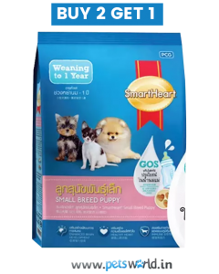 SmartHeart Dog Food Small Breed puppy Flavor  450gm  (Buy 2 Get 1)