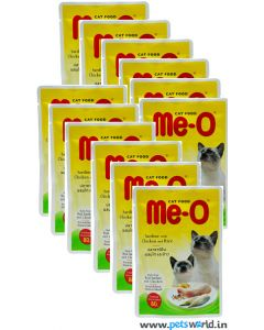 Meo Sardine with Chicken and Rice Gravy Cat Food 12 Pcs