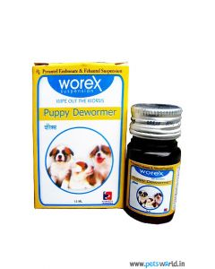 Worex Puppy Dewormer Suspension 15 ml
