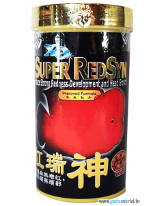 Ocean Free Xo Super Red Syn Induce Strong Redness Development and Head Growth Fish Food 100 gm (280 ml)